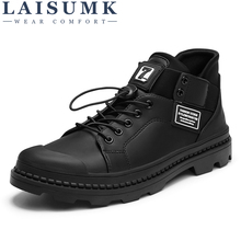 LAISUMK Autum Fashion Casual Male Martin Boots Males Breathable Lace Up Outdoor Damping Wear Resistant Leisure Shoes For Man