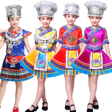 Chinese Folk Dance Costume Children Hmong Chinese National T