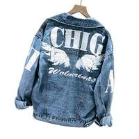 Tang cool 2019 Spring blue Loose Beading female jacket High Quality Harajuku jacket women Jean Jacket Female Denim jacket