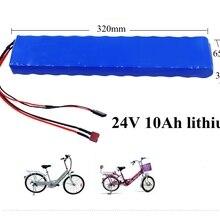 24 В 10Ah литиевая батарея li ion 26650 батарея с BMS для 36 В Электрический велосипед 250 Вт двигатель e велосипед+ 25,2 2A зарядное устройство
