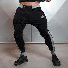New Arrivals 2016 Year Men's Body Engineers Workout Cloth Sporting Active Cotton Pants Men Jogger Pants Sweatpants Bottom Leggin