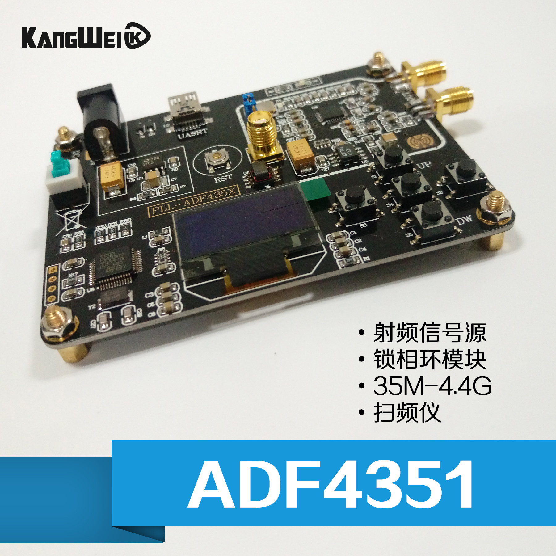 ADF4351 On-board STM32 Single-chip PLL Module 35M-4.4G RF Signal Source Sweep Frequency Meter adf4350 adf4351 development board 35m 4 4g rf source sweep frequency source pll development board