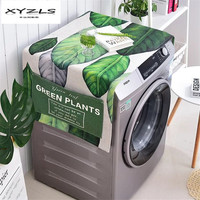 XYZLS Dual purpose Washing Machine Covers Tropical Plants Printed Refrigerator Cotton Linen Dust Cover with Storage Bag 1Piece