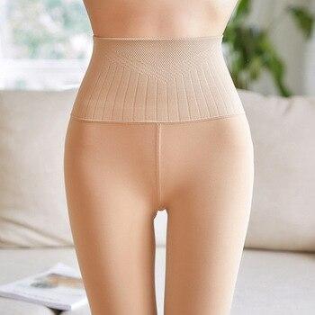 цена New Quality High Elastic Waist Winter Plus Velvet Thicken Womens Leggings Warm Pants Good Quality Cashmere Thick Trousers Female онлайн в 2017 году