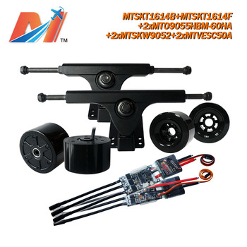 Maytech 10% OFF dual hub motor electric skateboard and sensors SuperEsc based onvesc and electro wheel and truck for e longboard