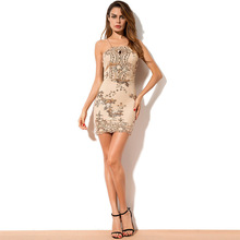 MUXU vestidos summer gold sequin dress women clothing clothes sundress suspender backless bodycon mini patchwork