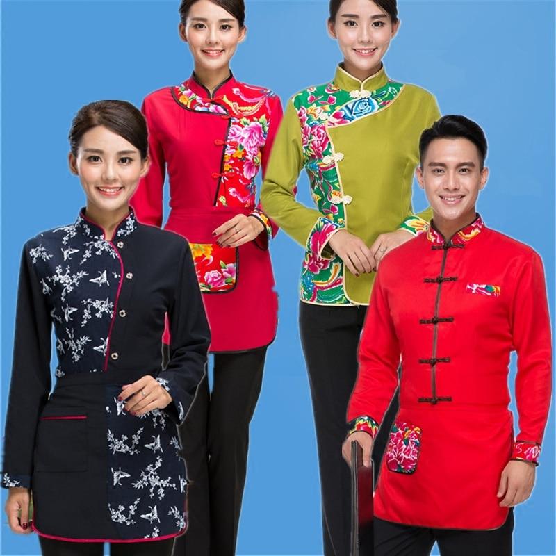 National Characteristics Hotel Waiter Clothing Autumn Winter Spring Long Sleeved  Fast Food Restaurant Waiter Uniform J009