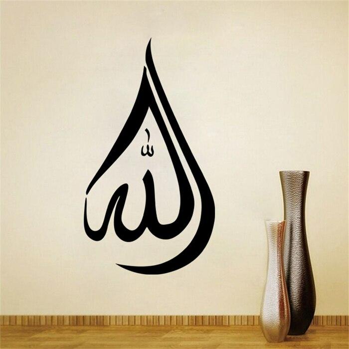 Allahu Akbar Calligraphy Images