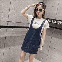 0b8e3dd395d5c Women Skirts 2018 Summer Style Loose Strap Jeans skirts Preppy Style Suspender  Denim mini skirts Overall