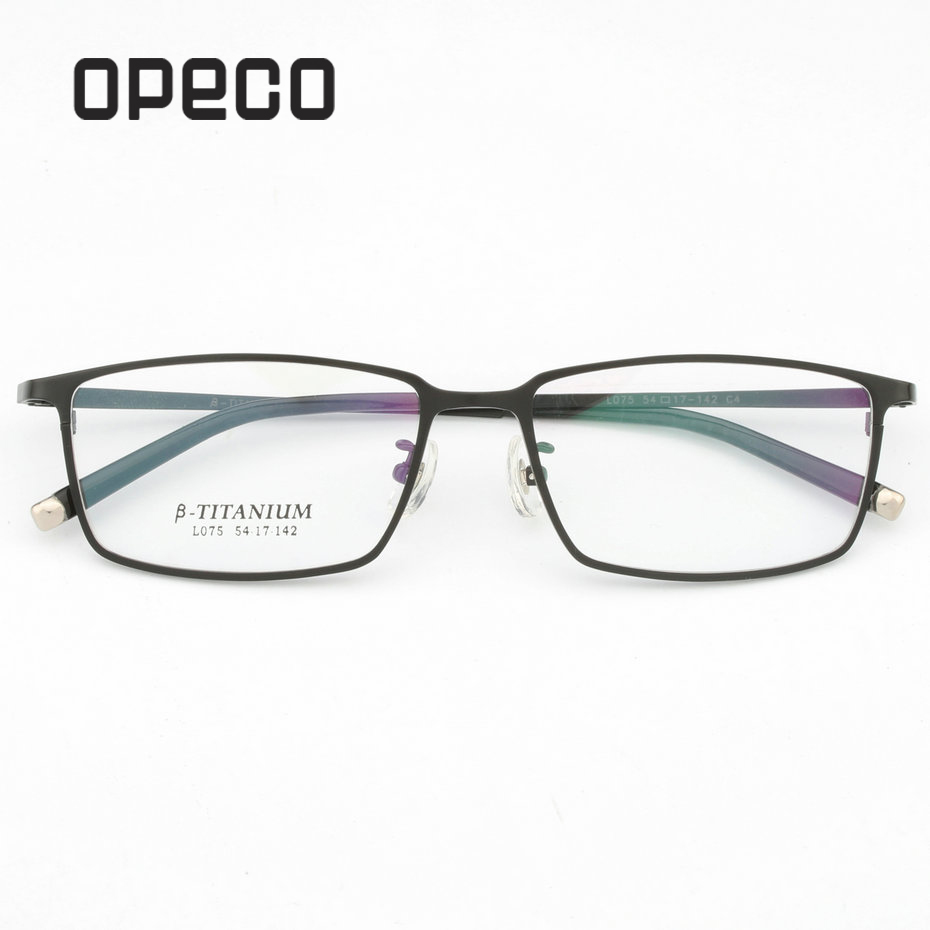 3680ff6fe1 Buy prescription progressive eyeglasses men and get free shipping on  AliExpress.com