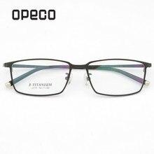 Pur titunium Fullrim montures de lunettes hommes multifocale progressive  Photochromique Anti Bleu Lentille Claire lunettes de . 9f85477faeaf