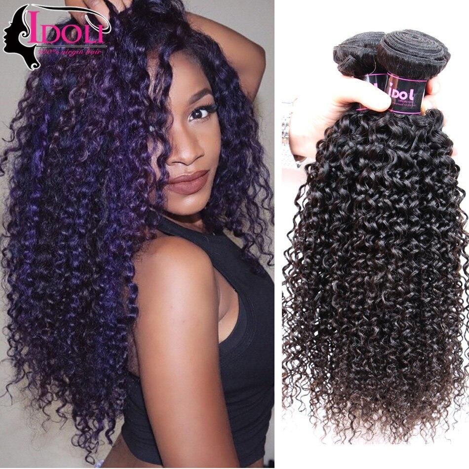 Bohemian Curl Hair 3 Bundles Deals Short Curly Weave Human Hair