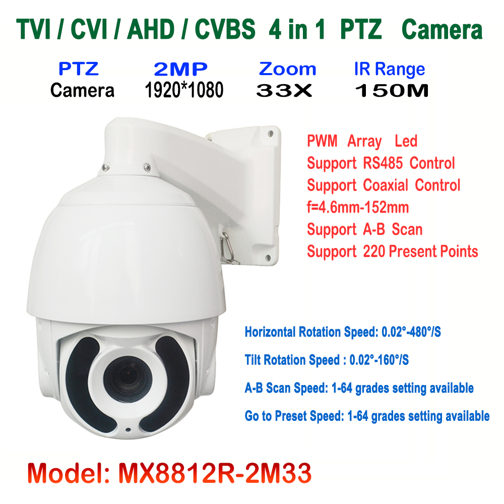 1080P 7 Inch AHD TVI CVI High Speed Dome Camera IR 150M, outdoor 33X optical Zoom Pan/Tilt Zoom 2.0MP AHD/CVI /TVI PTZ Camera 33x zoom 4 in 1 cvi tvi ahd ptz camera 1080p cctv camera ip66 waterproof long range ir 200m security speed dome camera with osd