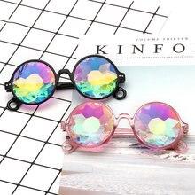 2018 Mode Kaléidoscope lunettes de Soleil Rétro Rond lunettes de Soleil  pour Hommes Femmes Designer Holographique Lunettes de So. bb3b512f65b3