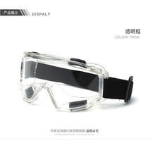 Motocross Goggles Off Road ATV Dirt Bike Moto Goggles Ski Snowboard Glasses Motorcycle Glasses Eyewear Replaceable