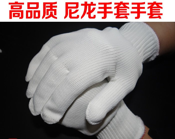 High - elastic nylon cotton gloves labor protection driver work cotton - line gloves ...