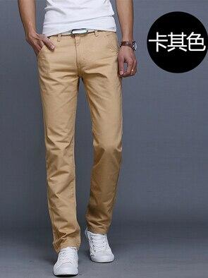 Male Casual Pants 2017 New Fashion Trousers  Hip Hop Drawstring  Loose Men Sweatpants Spring Male Trousers Big Size Black Khaki