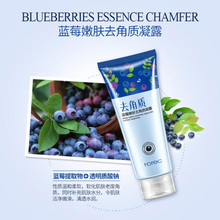 Rose Aloe Blueberry Exfoliating Cream Face CareSkin Care