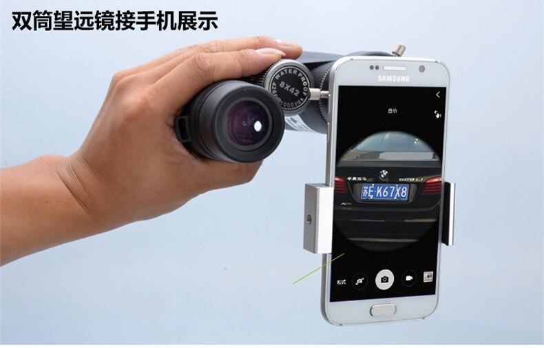 Mm full metal universelle phone halter halterung für teleskop