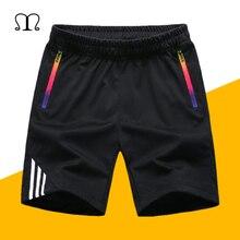 Мужские повседневные шорты, летние быстросохнущие пляжные шорты в клетку, мужские облегающие шорты-бермуды для занятий спортом