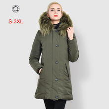 Woxingwosu Hoode parkas thickening slim cotton-padded jacket coat over-the-knee women hooded coat big fur collar size S to 3XL chinese traditional costume women s cotton jacket coat size m 3xl