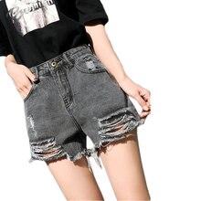 73d3726c09 Agujero corto Mujer Vaqueros de mujeres pantalones cortos de cintura alta Sexy  pantalones cortos de verano negro Mini recto Deni.