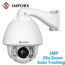 цена на IMPORX HD 3MP 20X Zoom Auto Tracking PTZ IP Camera Outdoor High Speed Dome Security Camera Night Vision P2P Onvif H.265 SD Solt
