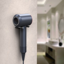 Wall Mount Holder for Dyson Supersonic,Myriann Premium Quality Holder Stand For Dyson Supersonic Hair Dryer,Stainless Steel