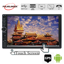 2din Touch screen 7 Android Bluetooth USB SD Stereo Car Radio Audio Player Autoradio Multimedia GPS Navigation