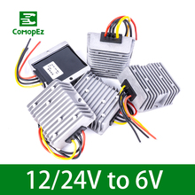 лучшая цена Voltage Reducer DC DC Step Down Converter 12V-24V to 6V 10A15A20A25A30A Waterproof Voltage Voltage Converter Regulator for Robot