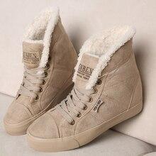 Снега меховой лодыжки ботинки сапоги теплые # моды женская женские осень