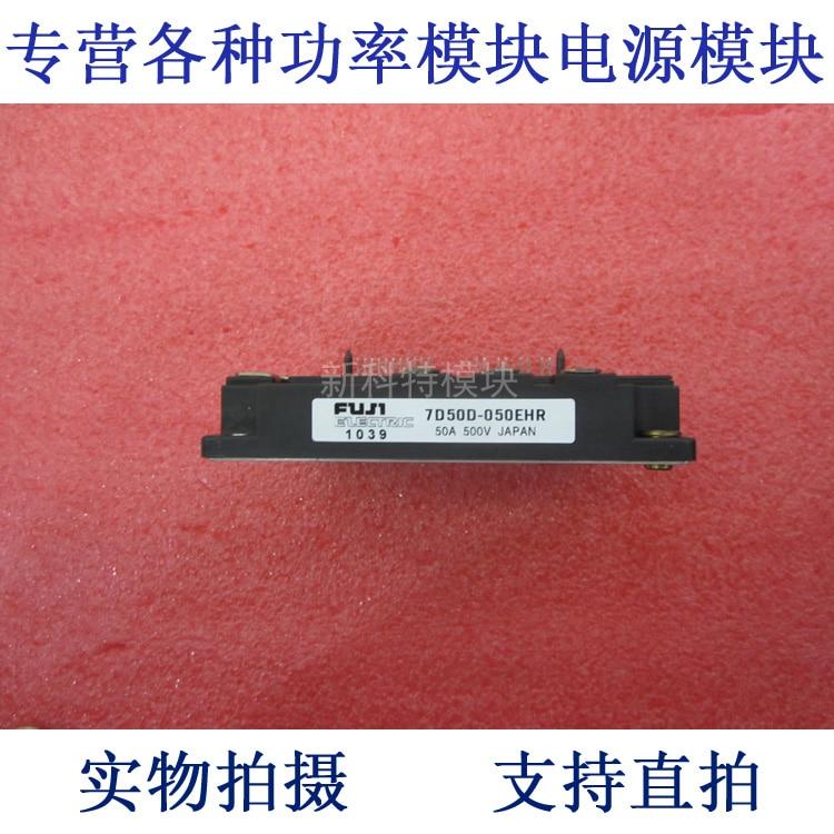 7D50D-050EHR 7 units Darlington 50A500V frequency control module the mg300n1fk2 300a1100v darlington module