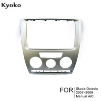 2DIN refit frame For Skoda Octavia 2007 2009 Audio Conversion Box / Car DVD/CD audio