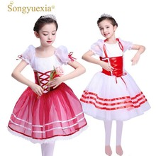Children Ballet Show Serve Princess Skirt Pupil Chorus A Juvenile Modern Dance Thick And Disorderly Performance