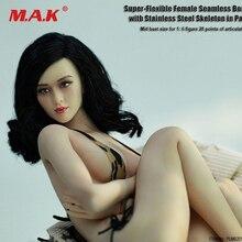 """full uppsättning figur För Ccollectiion 1/6 blek Doll PLMB2014-S01 Phicen Kvinna Seamless Body för 12 """"PH Dolls Collections med Head"""