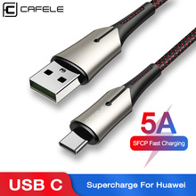 Cafele Max 5A Fast Charging Cable USB Type C for Huawei P20 Samsung Xiaomi Sync Data Transfer USB C Cable Adapter Original 100CM стоимость