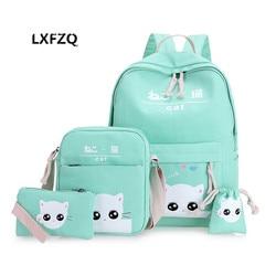Ранец, школьные сумки, 4 комплекта/шт., школьный ортопедический ранец, рюкзаки для детей, школьная сумка для девочек, mochilas escolares infantis