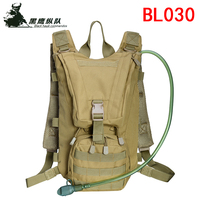2.5L Water Bladder Bag Hydration Camping Hiking Pouch Bag Camouflage tactical Backpack bottle outdoor climbing sports BL030