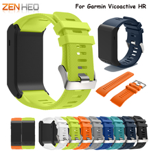 New Hot-sale Smart Watch band Clock Bands Replacement Men's Watches Sports Silicone Bracelet Strap Band For Garmin vivoactive HR