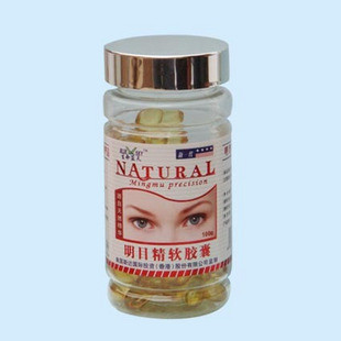 1 bottle new Healthy Care Bilberry Lutein  Pure Natural improve health of Eye Protection Capsules Supplement For Eyes