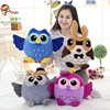 The New Variety Of Color Personality Cute Cartoon Owl Owl Doll Plush Toys To Send His