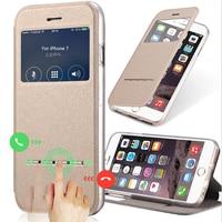 View Window Case For IPhone 7 7plus 6S 5S 4S Coque Flip Sliding Answer Matte PU