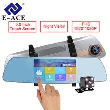 E-ACE Автомобильный видеорегистратор 5 дюймов Сенсорный экран Зеркало заднего вида супер Ночное видение 1080 P тире Камера Двойной объектив видео Регистраторы парковка Мониторы