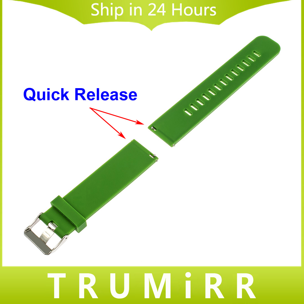 20mm Quick Release Watch Strap Silicone Rubber for Moto 360 2 42mm 2015 Samsung Gear S2 Classic R732 & R735 Wrist Band Bracelet