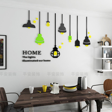 hot deal buy 2018 new creative chandelier 3d solid wall sticker self-adhesive living room television background wall decoration