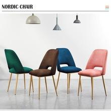лучшая цена Modern Minimalist Nordic Stainless Steel Dining Chair Casual Furniture Home Chair Restaurant Kitchen Cafe Sofa Chair