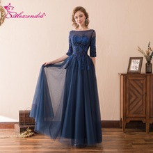 Navy Blue Tulle A Line Prom Dress