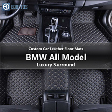 Custom Car Leather Floor Mats for BMW All Models 435i xDrive Gran Coupe  520d 520i 525i Waterproof Wire Mat