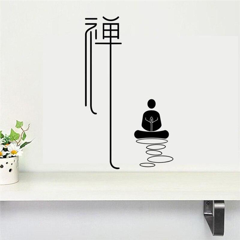 Zen Buddhist Meditation Yoga Vinyl Wall Stickers Chinese Kung Fu Home Decal Home Decor adesivo de parede mural