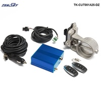 2 5 Exhaust Valve Flap Control Electric Control Box For Exhaust Catback Downpipe TK CUT001A25 DZ